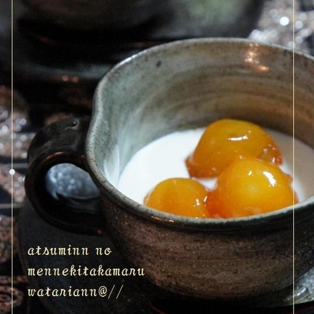 風邪予防&腸から元気☆金柑ジャム風のヨーグルト