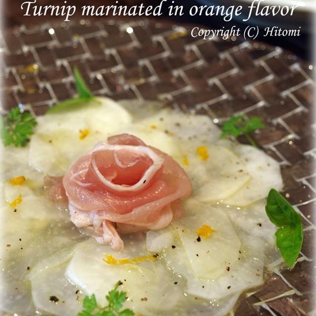 カブのオレンジ風味マリネ♪