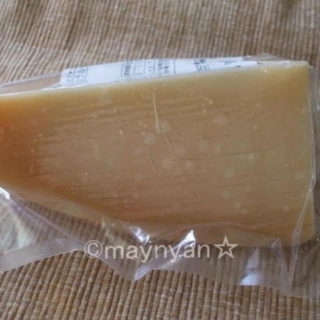 【チーズ】パルミジャーノレジャーノ2年DOP