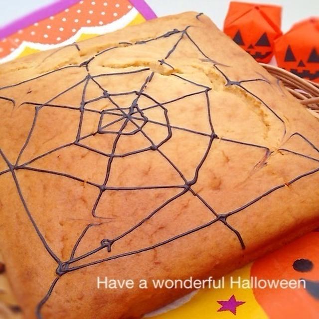 プリンで作るよ♪蜘蛛の巣ケーキ
