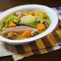 フライパンでつくる 春野菜たっぷりのポトフ