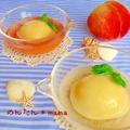 基本の桃のコンポート☆2色のシロップで♪