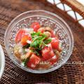 トマト♡納豆