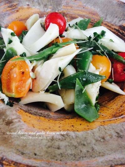 なた豆とパームハートのサラダ