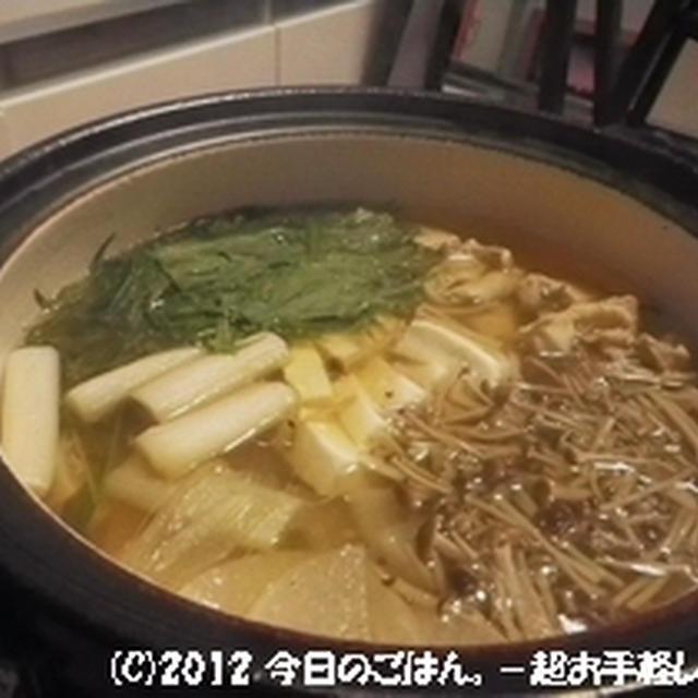 鶏の簡単水炊き ストックの塩麹鶏で(^_-)-☆