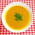 冬至やクリスマスに☆簡単!我が家の濃厚かぼちゃスープ