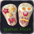スケルトン ピザ