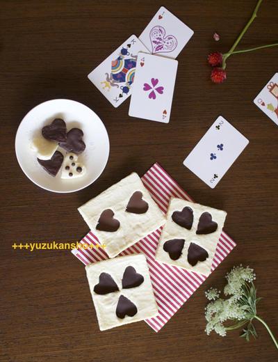 食パンチョコラスク 親子で作ろう*バレンタインに