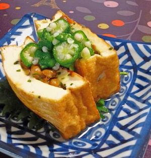 厚揚げのチーズ納豆サンド
