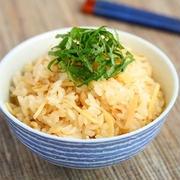 【生姜レシピ】生姜の炊き込みごはん