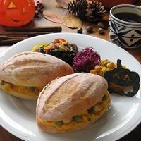 ハロウィンにも☆ かぼちゃサラダ・サンドイッチでワンプレート♪