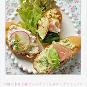 ☆3種の春色豆腐ディップソース de オープンサンド☆