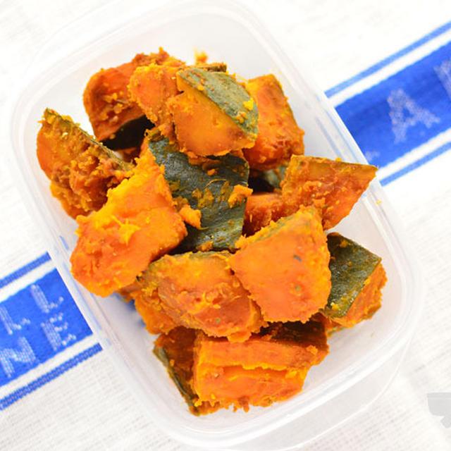 かぼちゃのバルサミコ酢ホットサラダ