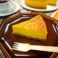 かぼちゃのチーズケーキ☆