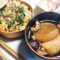 ■ランチセット【浅利と塩昆布の炊き込みご飯/ロールキャベツ入りホロホロふろ吹き大根煮】