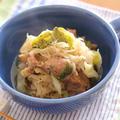 豚肉たっぷり切干大根煮 &同時進行で作る野菜の副菜たち