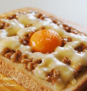 ☆「レシピブログmagazine Vol.2」発売! とろ~り卵のせ納豆チーズトースト☆