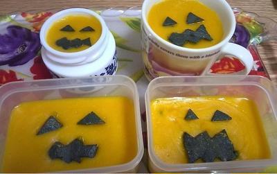 かぼちゃ寒天プリン