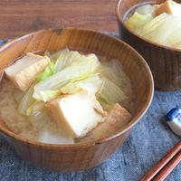 旨味とコク◎ほっこり簡単♪厚揚げと白菜のみそ汁