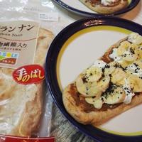 チョコ・バナナ・生クリームのクレープ風ナン ☆デルソーレ手のばしブランナンで カフェ風アレンジ☆