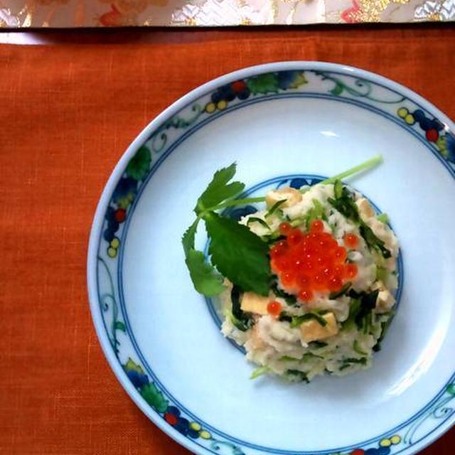 壬生菜漬とお揚げさんの和風ポテトサラダ ~ 柚子の香り✯