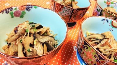 【レシピ】旬★秋★ヘルシー★金平シリーズ第5弾【モリモリきのこの金平風】