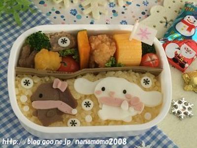 シナモン&モカの冬のお散歩のお弁当 ♪ (キャラ弁)