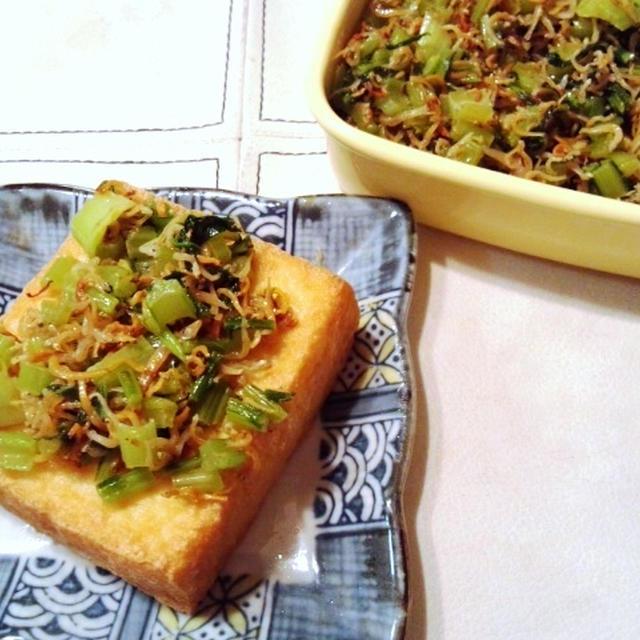 今週のお通し【カブの葉とジャコの炒め煮】