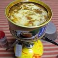 焼きチーズ鯖カレー(山飯バージョン)