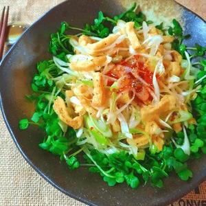 あと一品おかず!カリッと香ばしい「油揚げ入りサラダ」レシピ