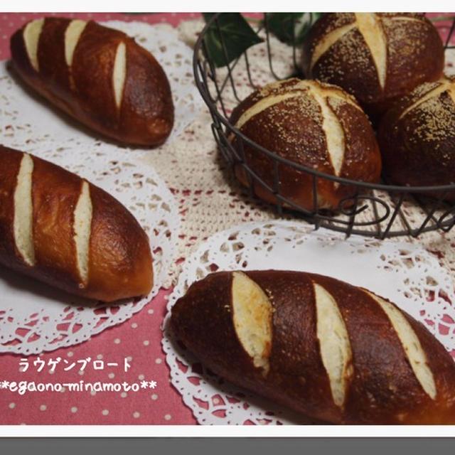6月パン教室OPEN日程のご案内 【ラウゲンブロート】