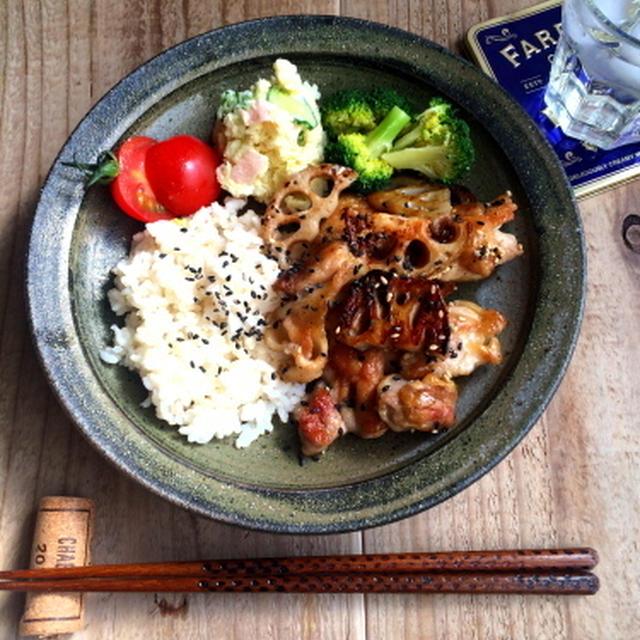 【簡単!!カフェごはん】鶏とれんこんの塩しょうゆ炒めでワンプレートと、スタイルアサヒ