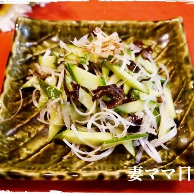 きゅうりと木耳のねり梅和え♪ Cucumber Salad