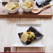 濃厚チーズで美容健康おつまみ。アボカドと長いものキムチ和え 海苔包み