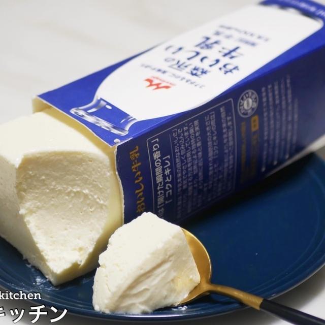 【レシピ本掲載レシピ♪】『そのまま牛乳パックレアチーズケーキ』をご紹介します!