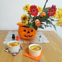 花と料理で楽しむハロウィンに♪ かぼちゃと鶏肉のグラタン