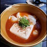 もはや『こ、これは…?!』というぐらい簡単なのに美味しい♡レンジde丸ごとピリ辛湯豆腐
