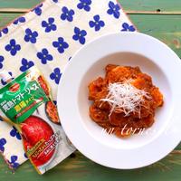 デルモンテの完熟トマトソースで‼︎動脈硬化予防に☆トマトソースde海老チリ♡レシピ
