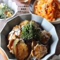 【丼レシピ】な、な、な、夏休みがくる!とナスと豚肉の蒲焼丼