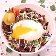 カフェ飯☆なすとそぼろのとろ~り甘辛ごはんセット(レシピ)