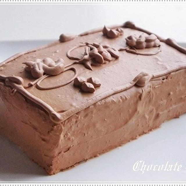 バレンタインにもお勧め♪ 家で作れる絶品TOPS風チョコレートケーキ