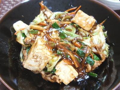 島豆腐の辛味噌炒め(レシピ付)