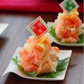 スモークサーモンの和風ポテサラ 柚子風味 クリスマスやお正月に♪