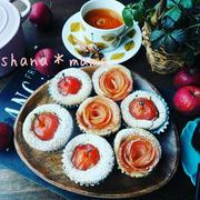 残さず頂く❤としっとりジューシー♪林檎と紅茶のマフィン♪