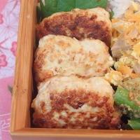 【レシピ】ハンブレで鶏つみれのタネ