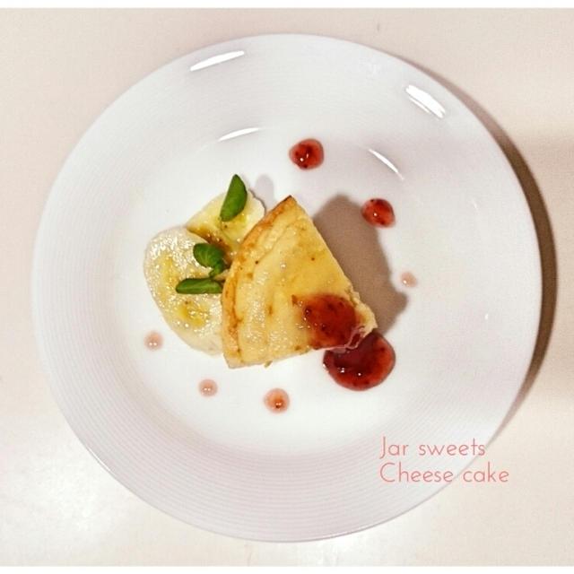【Recipe:ジャー活用スイーツ】ボウル不要のcheesecakeと新生活のために