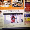 【動画でレッスン♪】蟹のトマトクリームパスタ