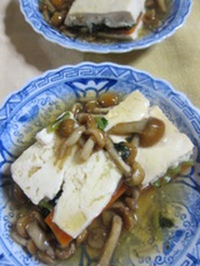 「小松菜と人参の豆腐サンドの煮物」