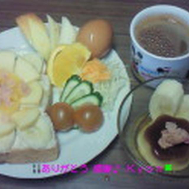 Good-morning Kyonのフルーツでフラワートースト&フルーツ盛り~&野菜盛り~編じゃ