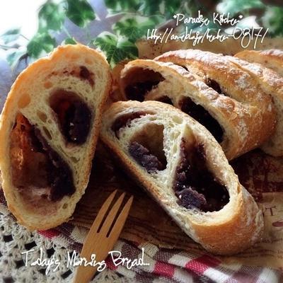 朝から幸せ〜♪粒餡たっぷり♡小倉フランスパン